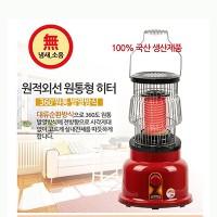원적외선 원통형히터 DW-300/3000W
