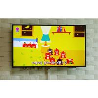 벽걸이 tv  42