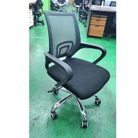 하이트 의자(사원용의자/ 회의용의자)